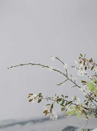 found foliage branches used as wedding florals